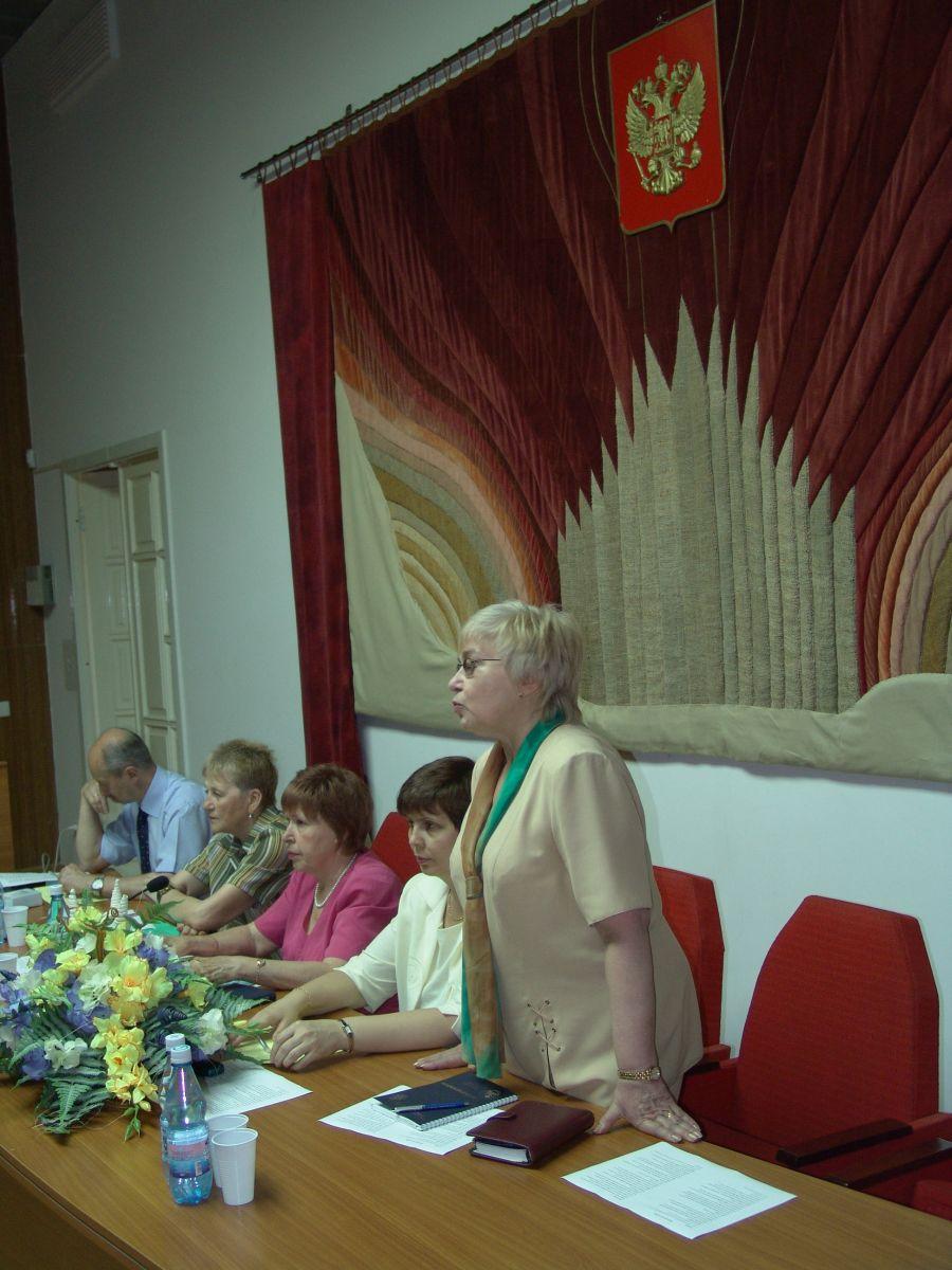 XVIII съезд ЕАПОУ